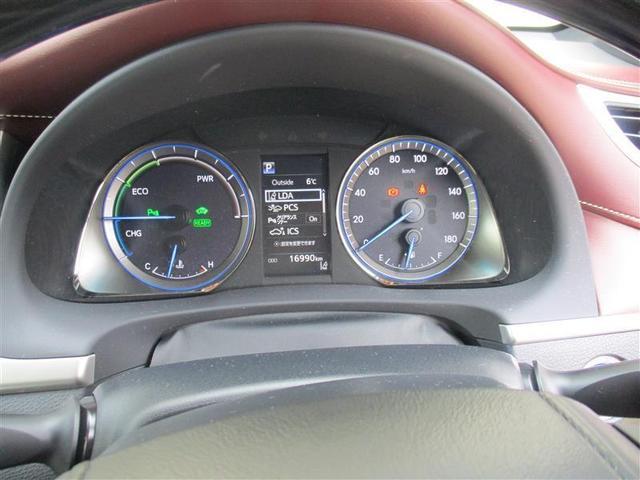 プログレス 4WD フルセグ メモリーナビ DVD再生 ミュージックプレイヤー接続可 バックカメラ 衝突被害軽減システム ETC ドラレコ LEDヘッドランプ ワンオーナー(10枚目)
