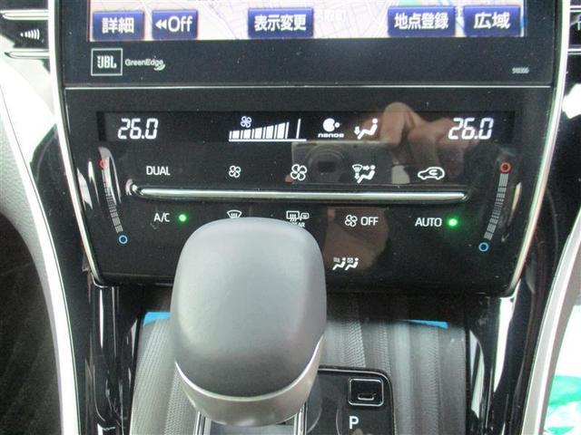 プログレス 4WD フルセグ メモリーナビ DVD再生 ミュージックプレイヤー接続可 バックカメラ 衝突被害軽減システム ETC ドラレコ LEDヘッドランプ ワンオーナー(12枚目)