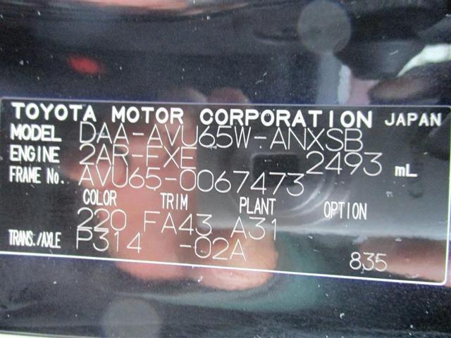 プログレス 4WD フルセグ メモリーナビ DVD再生 ミュージックプレイヤー接続可 バックカメラ 衝突被害軽減システム ETC ドラレコ LEDヘッドランプ ワンオーナー(19枚目)