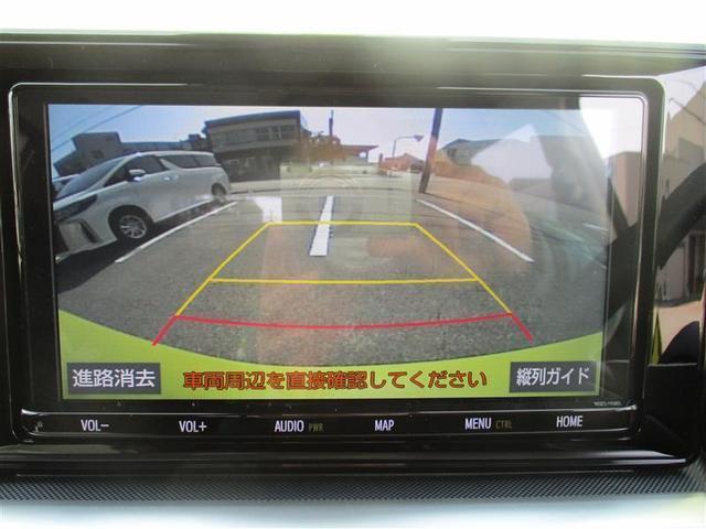 G フルセグ メモリーナビ DVD再生 バックカメラ 衝突被害軽減システム LEDヘッドランプ アイドリングストップ スマートキー(7枚目)