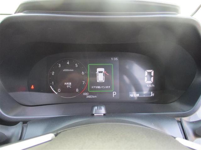 G フルセグ メモリーナビ DVD再生 バックカメラ 衝突被害軽減システム LEDヘッドランプ アイドリングストップ スマートキー(9枚目)