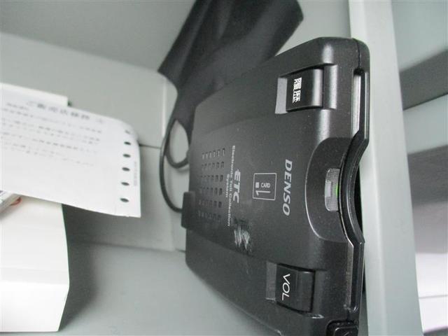 S フルセグ HDDナビ DVD再生 バックカメラ ETC HIDヘッドライト(8枚目)