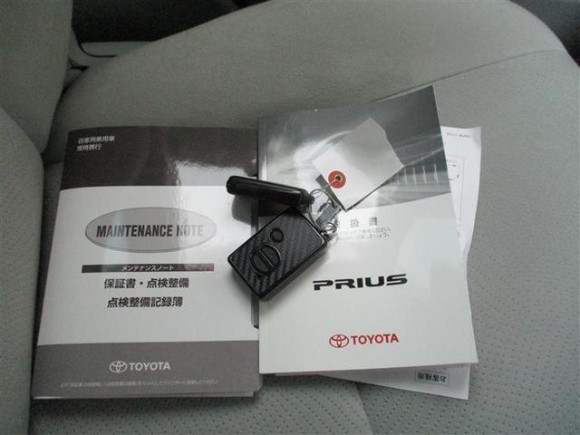 S フルセグ HDDナビ DVD再生 バックカメラ ETC HIDヘッドライト(20枚目)