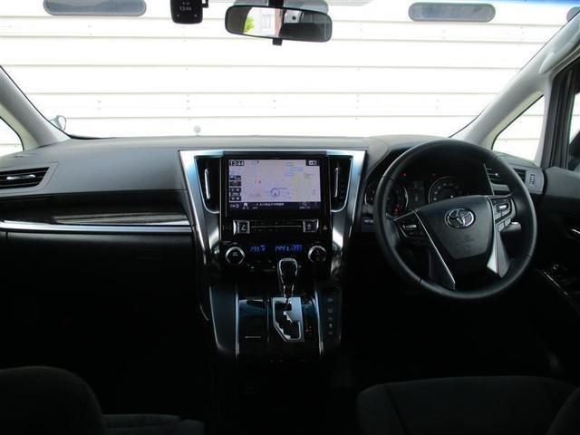 2.5Z Aエディション 4WD フルセグ メモリーナビ DVD再生 後席モニター バックカメラ 衝突被害軽減システム ETC ドラレコ 両側電動スライド LEDヘッドランプ 乗車定員7人 3列シート アイドリングストップ(4枚目)