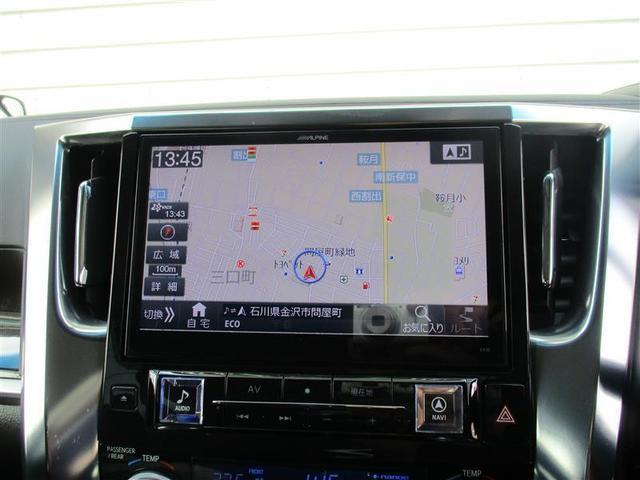2.5Z Aエディション 4WD フルセグ メモリーナビ DVD再生 後席モニター バックカメラ 衝突被害軽減システム ETC ドラレコ 両側電動スライド LEDヘッドランプ 乗車定員7人 3列シート アイドリングストップ(6枚目)