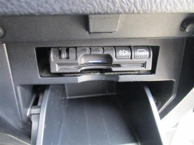 2.5Z Aエディション 4WD フルセグ メモリーナビ DVD再生 後席モニター バックカメラ 衝突被害軽減システム ETC ドラレコ 両側電動スライド LEDヘッドランプ 乗車定員7人 3列シート アイドリングストップ(9枚目)