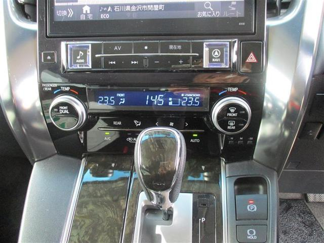 2.5Z Aエディション 4WD フルセグ メモリーナビ DVD再生 後席モニター バックカメラ 衝突被害軽減システム ETC ドラレコ 両側電動スライド LEDヘッドランプ 乗車定員7人 3列シート アイドリングストップ(14枚目)