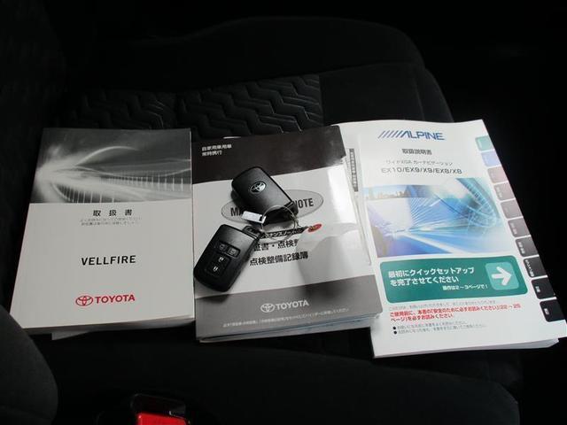 2.5Z Aエディション 4WD フルセグ メモリーナビ DVD再生 後席モニター バックカメラ 衝突被害軽減システム ETC ドラレコ 両側電動スライド LEDヘッドランプ 乗車定員7人 3列シート アイドリングストップ(20枚目)
