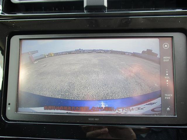 S ワンセグ メモリーナビ DVD再生 バックカメラ 衝突被害軽減システム ETC LEDヘッドランプ ワンオーナー スマートキー(7枚目)