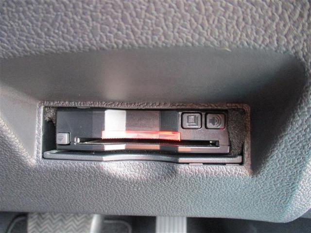S ワンセグ メモリーナビ DVD再生 バックカメラ 衝突被害軽減システム ETC LEDヘッドランプ ワンオーナー スマートキー(8枚目)