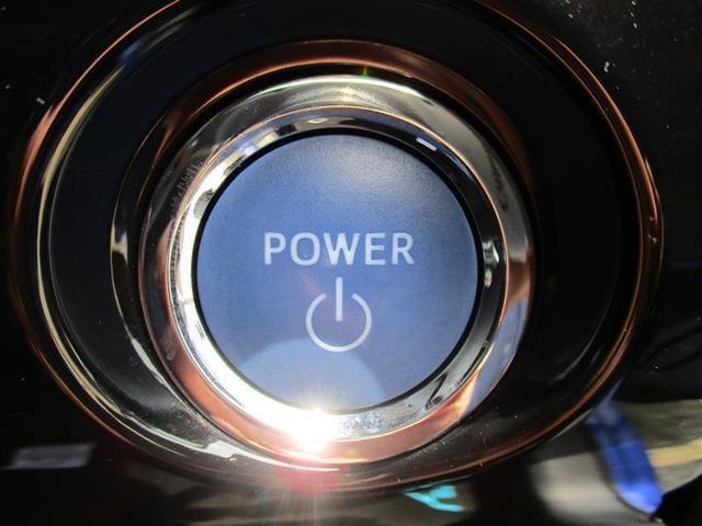 S ワンセグ メモリーナビ DVD再生 バックカメラ 衝突被害軽減システム ETC LEDヘッドランプ ワンオーナー スマートキー(11枚目)
