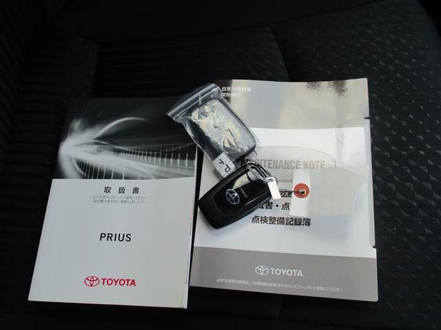 S ワンセグ メモリーナビ DVD再生 バックカメラ 衝突被害軽減システム ETC LEDヘッドランプ ワンオーナー スマートキー(20枚目)