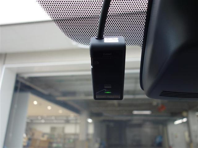 Sスタイルブラック フルセグ メモリーナビ DVD再生 バックカメラ 衝突被害軽減システム ETC ドラレコ LEDヘッドランプ ワンオーナー(9枚目)