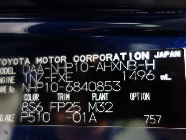 Sスタイルブラック フルセグ メモリーナビ DVD再生 バックカメラ 衝突被害軽減システム ETC ドラレコ LEDヘッドランプ ワンオーナー(19枚目)