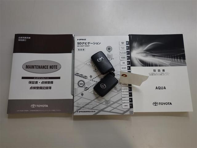 Sスタイルブラック フルセグ メモリーナビ DVD再生 バックカメラ 衝突被害軽減システム ETC ドラレコ LEDヘッドランプ ワンオーナー(20枚目)