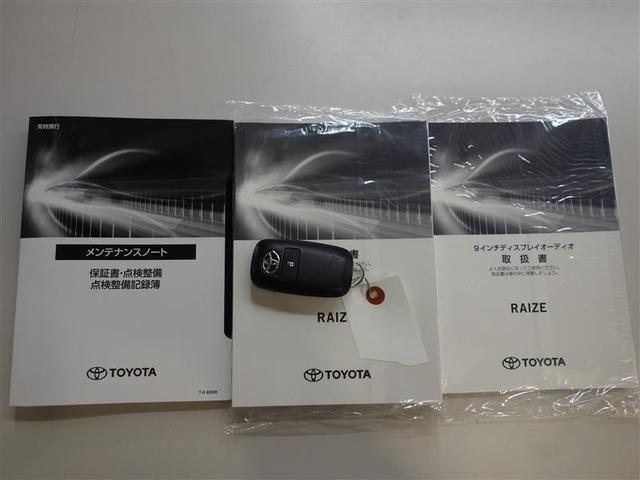 Z フルセグ ミュージックプレイヤー接続可 バックカメラ 衝突被害軽減システム LEDヘッドランプ ワンオーナー フルエアロ アイドリングストップ(20枚目)