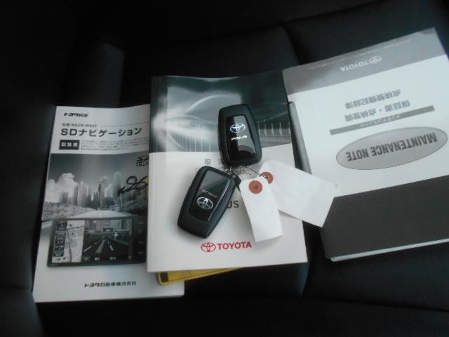 「トヨタ」「プリウス」「セダン」「石川県」の中古車14