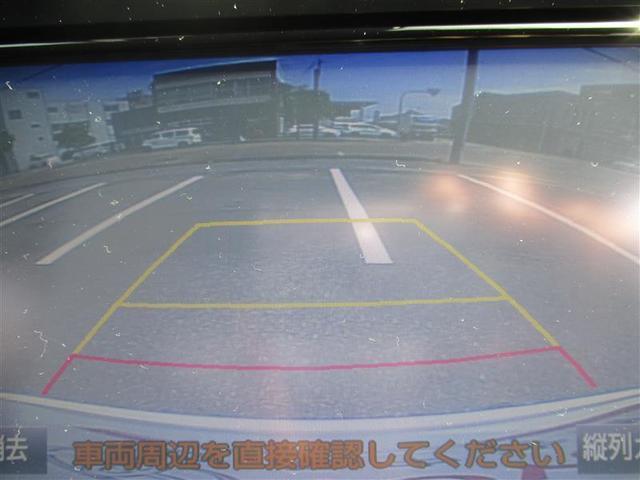 「トヨタ」「C-HR」「SUV・クロカン」「石川県」の中古車16
