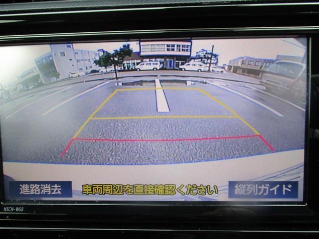 「トヨタ」「アクア」「コンパクトカー」「石川県」の中古車17