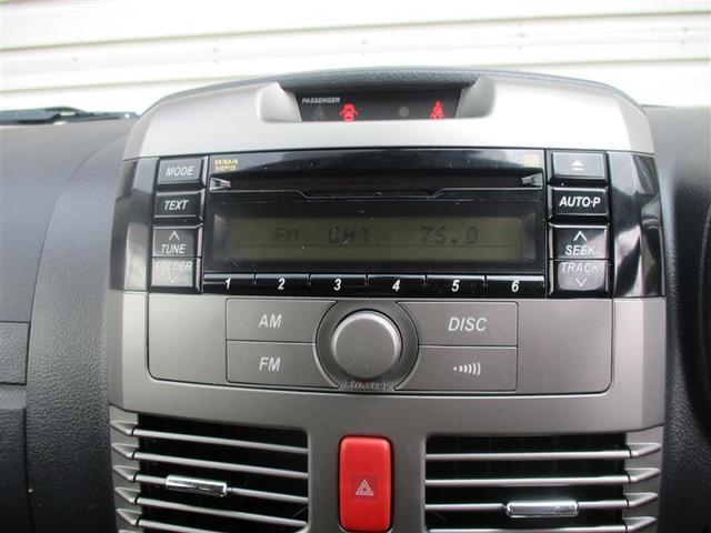 「トヨタ」「ラッシュ」「SUV・クロカン」「石川県」の中古車16