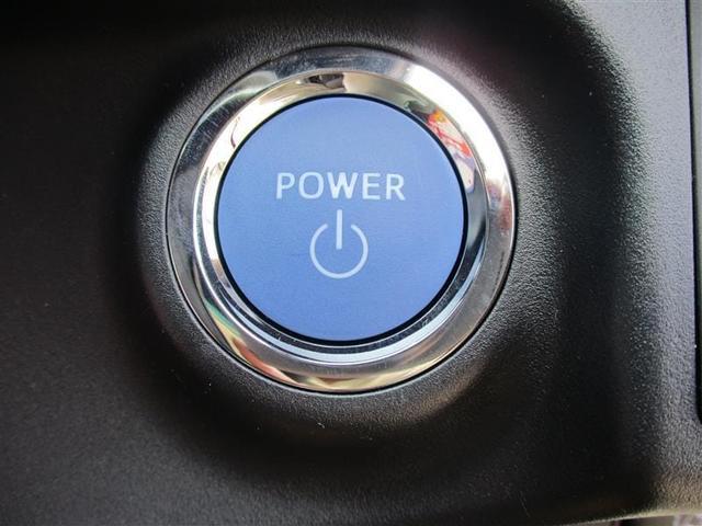 S グランパー 登録済み未使用車 セーフティセンス プッシュスタート パーキングサポートブレーキ LEDヘッドランプ(14枚目)