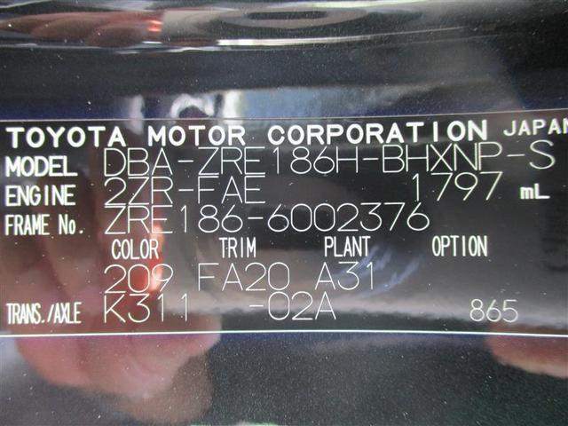 「トヨタ」「オーリス」「コンパクトカー」「石川県」の中古車19