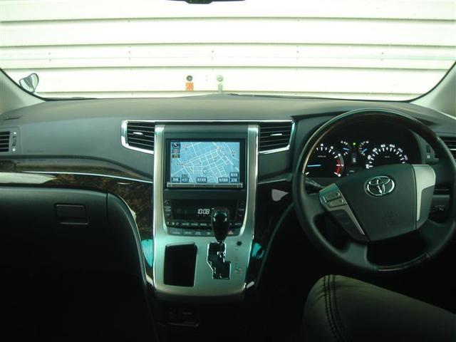 240S Cパッケージ 革シート フルセグ メモリーナビ DVD再生 後席モニター バックカメラ ETC 両側電動スライド HIDヘッドライト 乗車定員7人 3列シート ワンオーナー フルエアロ(4枚目)