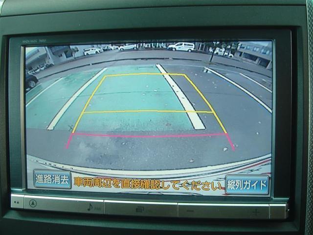 240S Cパッケージ 革シート フルセグ メモリーナビ DVD再生 後席モニター バックカメラ ETC 両側電動スライド HIDヘッドライト 乗車定員7人 3列シート ワンオーナー フルエアロ(13枚目)