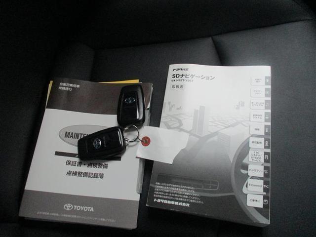 Sツーリングセレクション フルセグ メモリーナビ DVD再生 バックカメラ 衝突被害軽減システム ETC ドラレコ LEDヘッドランプ ワンオーナー(20枚目)