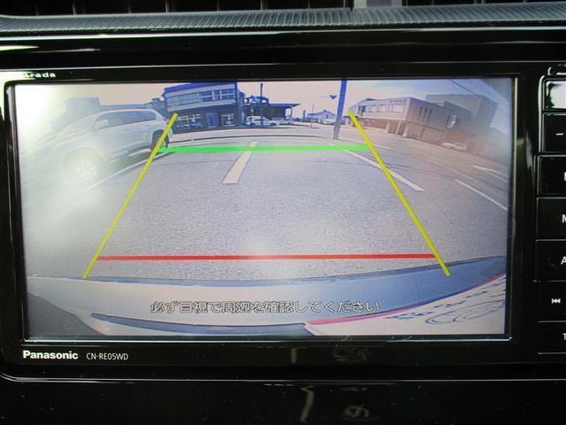 クロスオーバー グラム フルセグ メモリーナビ DVD再生 バックカメラ 衝突被害軽減システム ETC ワンオーナー(6枚目)