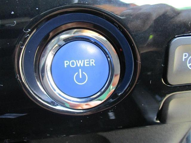 Sセーフティプラス ワンセグ メモリーナビ バックカメラ 衝突被害軽減システム ETC LEDヘッドランプ ワンオーナー クルーズコントロール(11枚目)