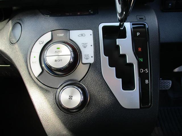ファンベースG 衝突被害軽減システム 両側電動スライド LEDヘッドランプ ウオークスルー アイドリングストップ スマートキー 盗難防止システム(12枚目)