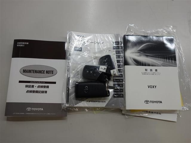 ZS 煌II 4WD フルセグ メモリーナビ DVD再生 バックカメラ 衝突被害軽減システム ETC 両側電動スライド LEDヘッドランプ ウオークスルー 乗車定員7人 3列シート ワンオーナー フルエアロ(20枚目)