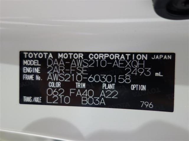 ロイヤルサルーン フルセグ HDDナビ DVD再生 バックカメラ ETC HIDヘッドライト(5枚目)