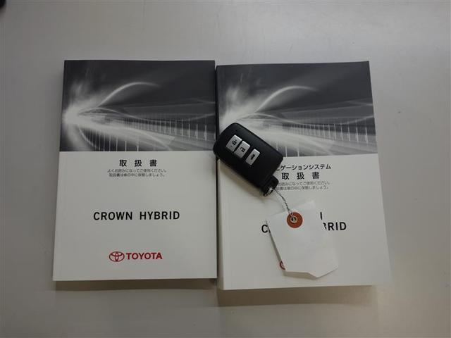 ロイヤルサルーン フルセグ HDDナビ DVD再生 バックカメラ ETC HIDヘッドライト(20枚目)