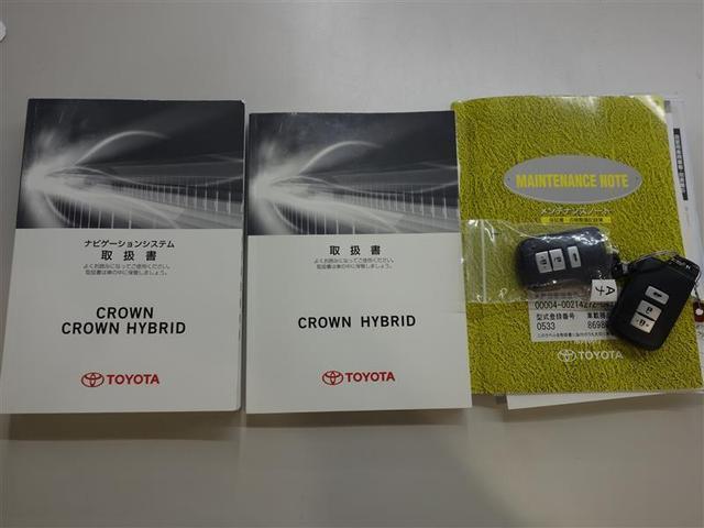アスリートS フルセグ HDDナビ DVD再生 バックカメラ ETC HIDヘッドライト(20枚目)