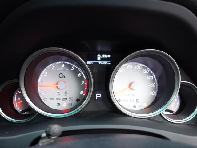 250G Sパッケージ G's ETC HIDヘッドライト ワンオーナー(12枚目)