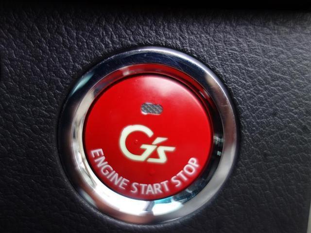 250G Sパッケージ G's ETC HIDヘッドライト ワンオーナー(14枚目)