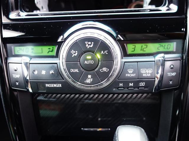 250G Sパッケージ G's ETC HIDヘッドライト ワンオーナー(15枚目)