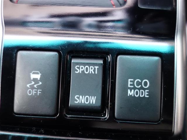 250G Sパッケージ G's ETC HIDヘッドライト ワンオーナー(16枚目)