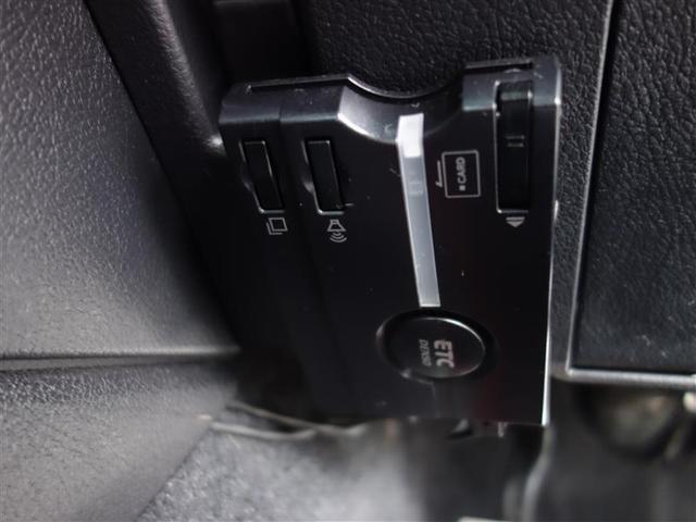 250G Sパッケージ G's ETC HIDヘッドライト ワンオーナー(18枚目)