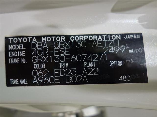 250G Sパッケージ G's ETC HIDヘッドライト ワンオーナー(19枚目)