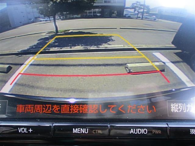 「トヨタ」「C-HR」「SUV・クロカン」「石川県」の中古車15
