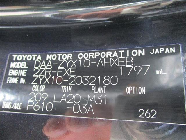 「トヨタ」「C-HR」「SUV・クロカン」「石川県」の中古車19