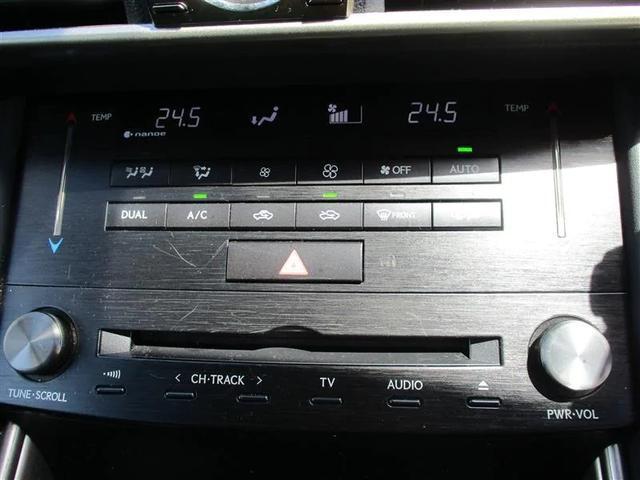 IS200t LEDヘッドランプ クルーズコントロール(14枚目)