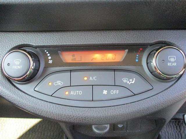 ジュエラ 寒冷地仕様 プッシュスタート オートエアコン フルセグメモリーナビ バックガイドモニター(15枚目)