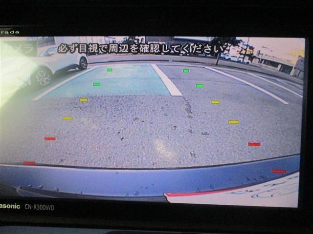 S プッシュスタート LEDヘッドランプ フルセグメモリーナビ バックモニター ETC(16枚目)