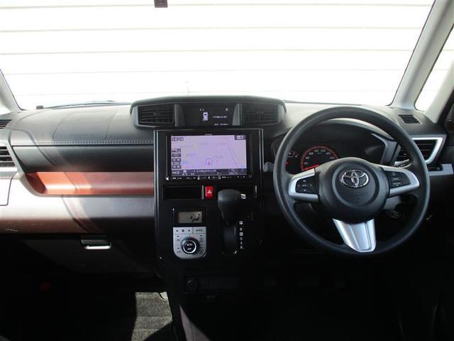 G S 4WD LEDヘッドランプ クルーズコントロール 両側パワースライドドア バックモニター 社外アルミ(4枚目)