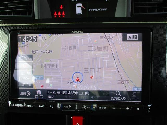 G S 4WD LEDヘッドランプ クルーズコントロール 両側パワースライドドア バックモニター 社外アルミ(14枚目)