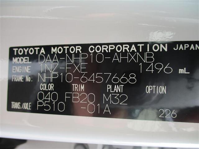 S ワイヤレスドアロック オートエアコン CDチューナー ETC 社外アルミホイール(19枚目)